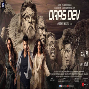 Daas Dev movie