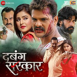 Dabang Sarkar movie