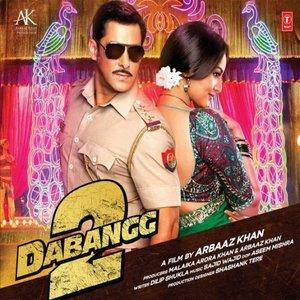 Sanso Ne Bandhi Hai lyrics from Dabangg 2