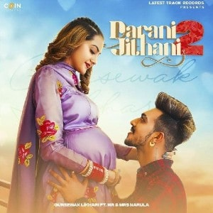 Darani Jithani 2 lyrics