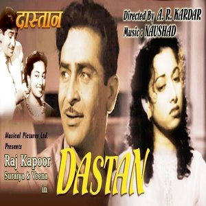 Dastan movie