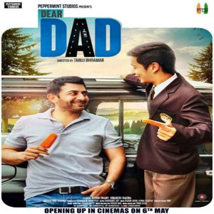 Chhota Hoon Main lyrics from Dear Dad