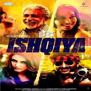 Dedh Ishqiya movie