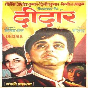 Deedar movie