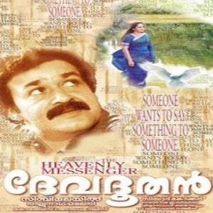 Devadoothan movie