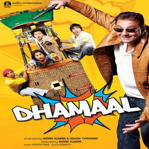 Dhamaal movie