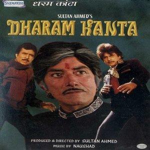 Dharam Kanta movie