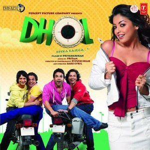 Dhol movie