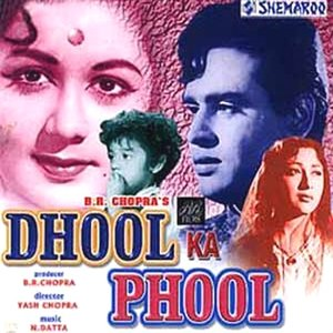 Dhool Ka Phool movie