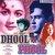 Dhool Ka Phool movie