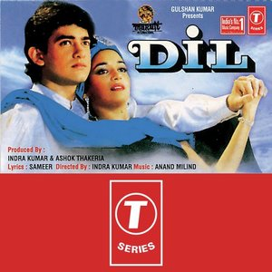 Dil movie