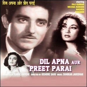 Dil Apna Aur Preet Parai movie