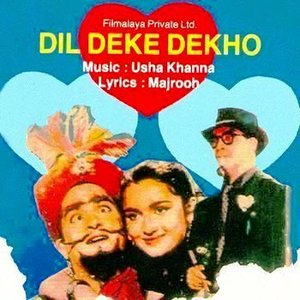 Dil Deke Dekho movie