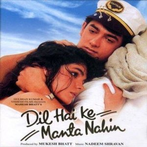 Dil Hai Ke Manta Nahin movie