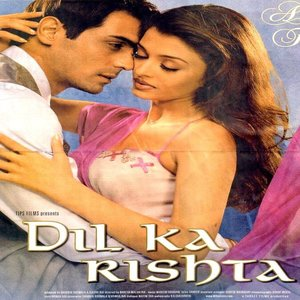 Dil Ka Rishta  movie