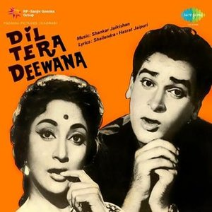 Dil Tera Deewana movie