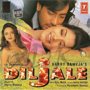 Diljale movie