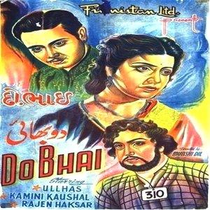 Do Bhai movie
