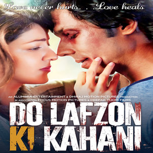 Do Lafzon Ki Kahani movie