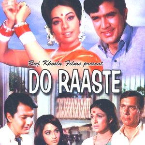 Do Raaste movie