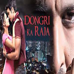 Dongri Ka Raja movie