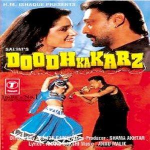 Doodh Ka Karz movie