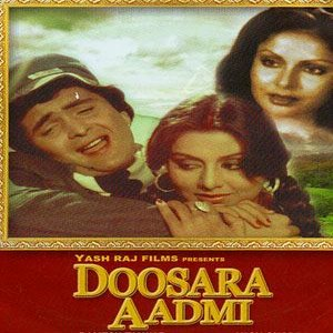 Doosra Aadmi movie