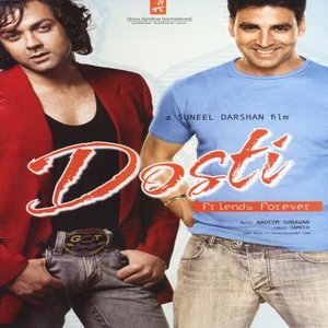 Dosti Friends Forever movie