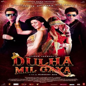 Akela Dil On Line lyrics from Dulha Mil Gaya