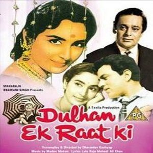 Dulhan Ek Raat Ki movie
