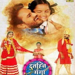 Dulhin Ganga Paar Ke movie