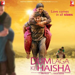Dum Laga Ke Haisha movie