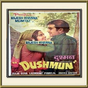 Dushmun movie