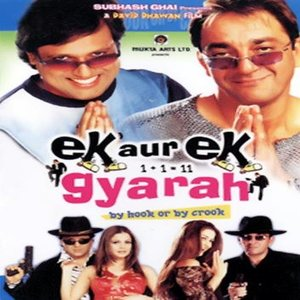 Ek Aur Ek Gyarah  movie