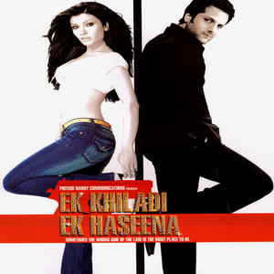 Ek Khiladi Ek Haseena movie