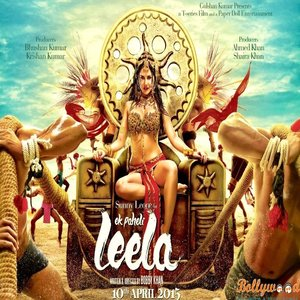 Ek Paheli Leela movie