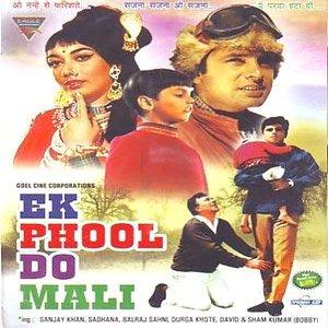 Ek Phool Do Mali movie