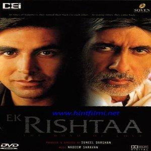 Ek Rishtaa movie