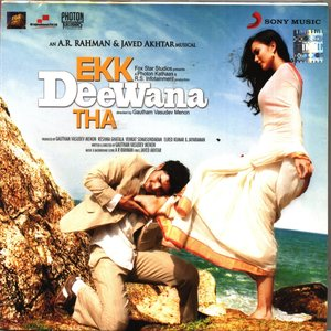 Ekk Deewana Tha movie