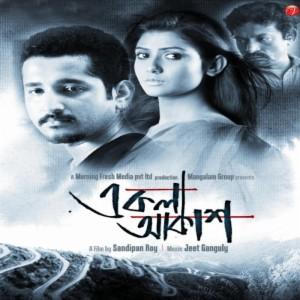 Ekla Akash movie