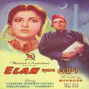 Elan movie