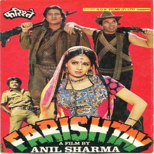 Farishtay movie