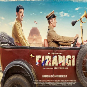 Sahiba Russ Gayiya lyrics from Firangi
