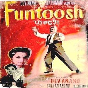 Funtoosh movie