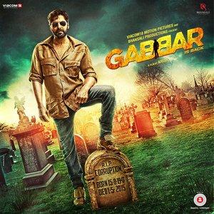 Gabbar is Back movie
