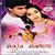 Gaja Gamini movie