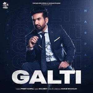 Galti Lyrics