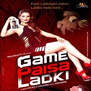 Game Paisa Ladki movie
