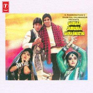 Gangaa Jamunaa Saraswathi movie