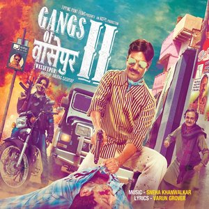Gangs Of Wasseypur 2 movie
